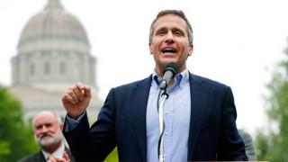 Губернаторът на Мисури хвърли оставка