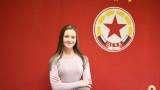 Ина Кръстовчева е новото пресаташе на ЦСКА