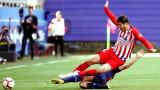 Алваро Мората с най-добри показатели от години насам
