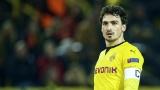 Спортният директор на Борусия (Дортмунд): Хумелс е най-добрият германски защитник