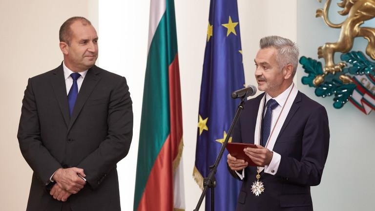 Президентът Румен Радев удостои с орден
