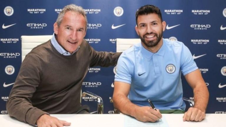 Нападателят на английския Манчестър Сити - Серхио Агуеро, подписа нов