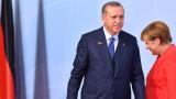 Германия вдига санкциите срещу Турция