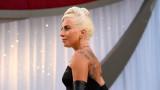Лейди Гага, Брадли Купър и едно признание за отношенията им