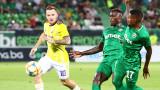Футболист на Лудогорец дари 1 млн. африкански франка на родината си
