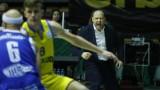 Баскетболните треньори недоволни от назначението на Константин Папазов