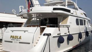 Боно си купи яхта за 30 милиона долара