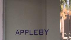 """Офшорна компания съди БиБиСи и """"Гардиън"""" за Paradise Papers"""