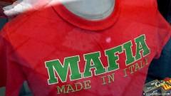 Италиански антимафиот: Мафията е в Източна Европа, особено в България и Румъния