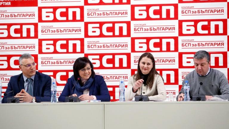 Националният съвет на БСП прие с пълно единодушие проекта Визия
