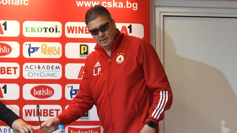 ЦСКА: Безрезервна подкрепа към Любо Пенев! С него най-доброто предстои