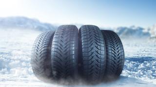 ДАБДП: Не подценявайте зимата, подгответе автомобила си