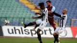 Време е за реванш: Септември - Локомотив (Пловдив), 0:0 (Развой на срещата по минути)