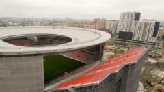 Най-странният стадион в Русия е напълно готов за Мондиал 2018