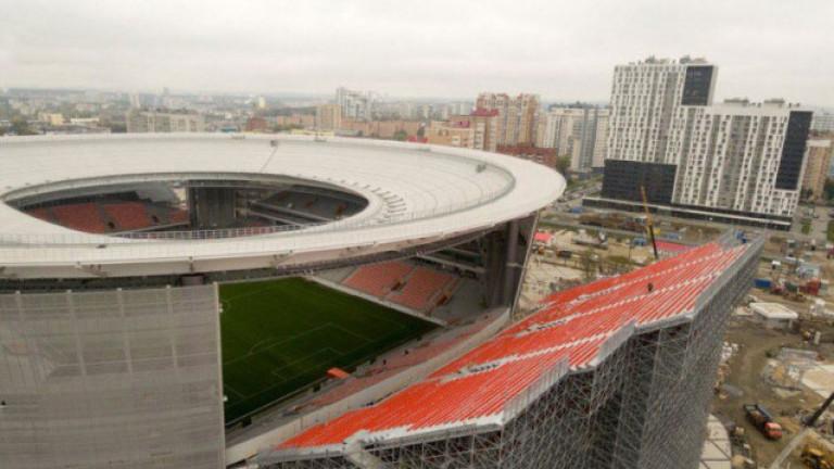Мондиал 2018 остава в историята: Стадион с външна трибуна приема 4 мача от шампионата!