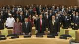 Борисов пред ООН: Да овластим жените и младите