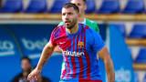 Агуеро с първи гол за Барса