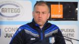 Йорданеску подписва с ЦСКА в сряда