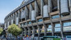 Ръководството на Реал (Мадрид) категорично: Заплатите в клуба остават без промяна!