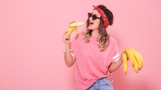 Какво имат бананите, което другите го нямат