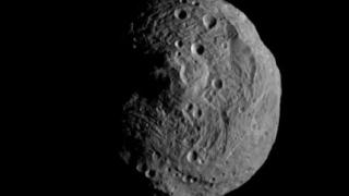 За първи път виждаме астероида Веста отблизо