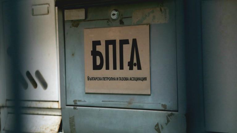 КЗК влезе в офиса на Петролната и газова асоциация