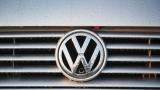 VW дава до €8000 при смяна на стара дизелова кола с нова. Но само в Германия