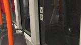 Неизвестен стреля по две трамвайни мотриси в София