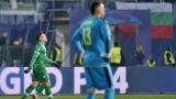 Кешеру: Трябва ни още малко, за да сме част от голямата Шампионска лига