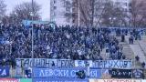 Феновете на Левски отбелязват по подобаващ начин 103-годишнината на клуба