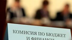 Бюджетна комисия прие за второ четене бюджета за обществено осигуряване