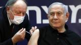 Израел и Pfizer договорили най-големия експеримент върху хора през XXI век
