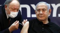 Нетаняху се ваксинира срещу коронавирус