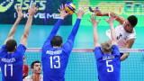 САЩ разгроми Русия и е на полуфинал на волейболния Мондиал