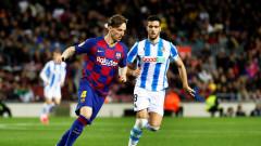 Барселона продава Ракитич на много по-ниска цена
