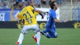 """БФС не уважи искането на Левски, """"сините"""" ще играят бараж за Лига Европа с Верея!"""