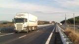 Пътищата са проходими, ограниченията за ТИР-ове остават