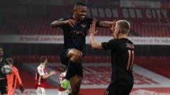 Манчестър Сити е на 1/2-финал за Купата на Лигата след заслужен успех над Арсенал