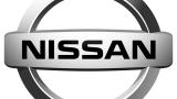 Nissan се похвали със 150 милиона произведени коли (ВИДЕО)