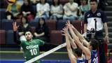 Волейболистите на България загубиха от резервите на Италия с 1:3