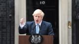 Джонсън: Брекзит на 31 октомври - със или без споразумение