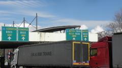 Нови тол такси по магистралите в Гърция от септември