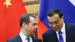 Медведев: В света не трябва да доминира една валута