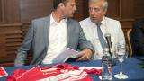 ЦСКА пуска акциите в продажба на 21 март