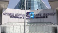 Приходите от концесията на Летище София ще кърпят дупки в БДЖ