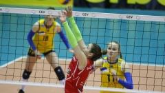 Волейболистките ще играят за Купата на България през декември