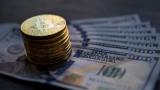Биткойни за около 3,5 млрд. лв. отлежават конфискувани в България