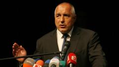 Борисов: Скептичен съм, че сделката за ЧЕЗ ще стане