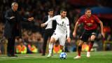 """Валенсия - Манчестър Юнайтед, Солер извежда """"прилепите"""" напред в резултата - 1:0"""
