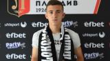 Октай Юсеин подписа с Локомотив (Пловдив)